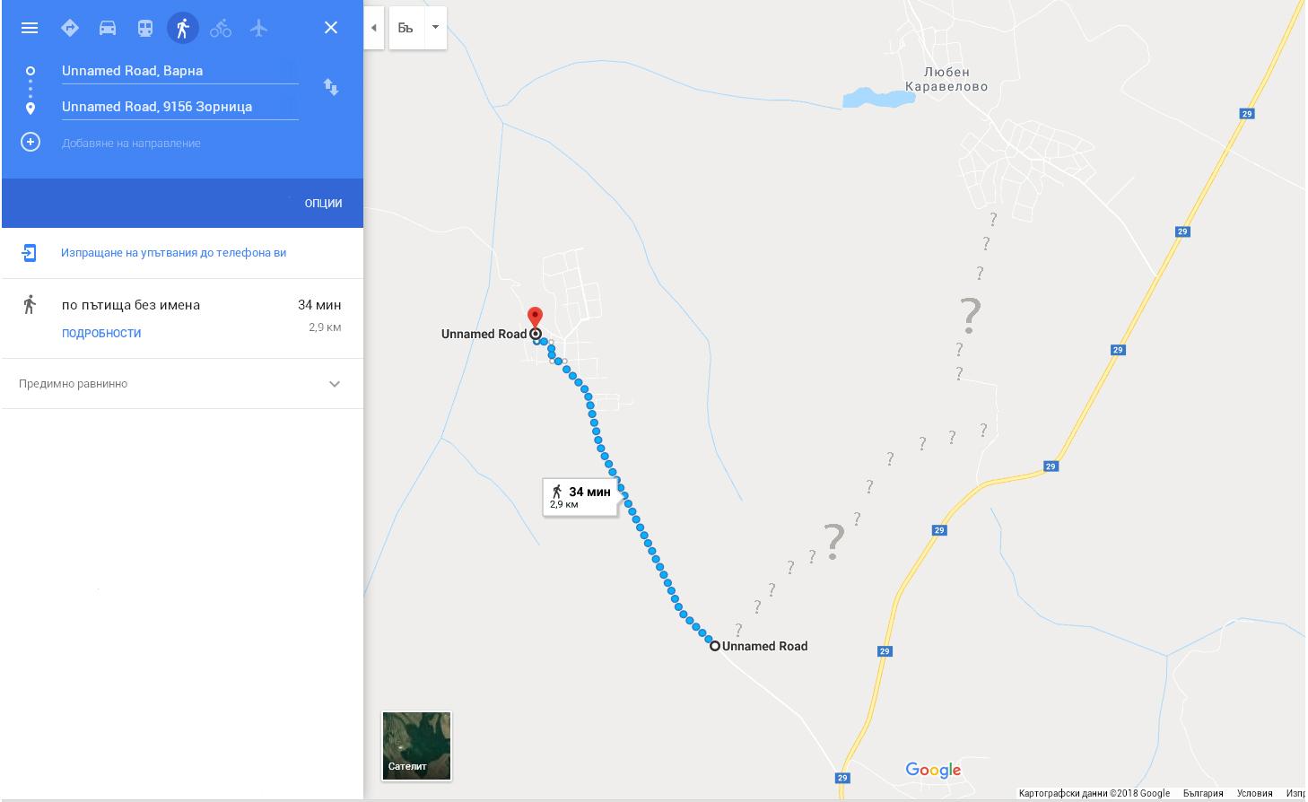 Velo-pohod-Krumovo-Zornica-3